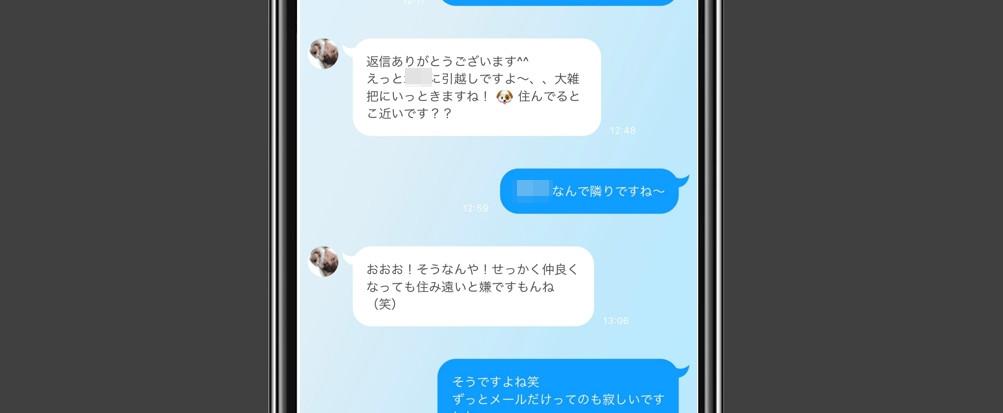 YYCメッセージ