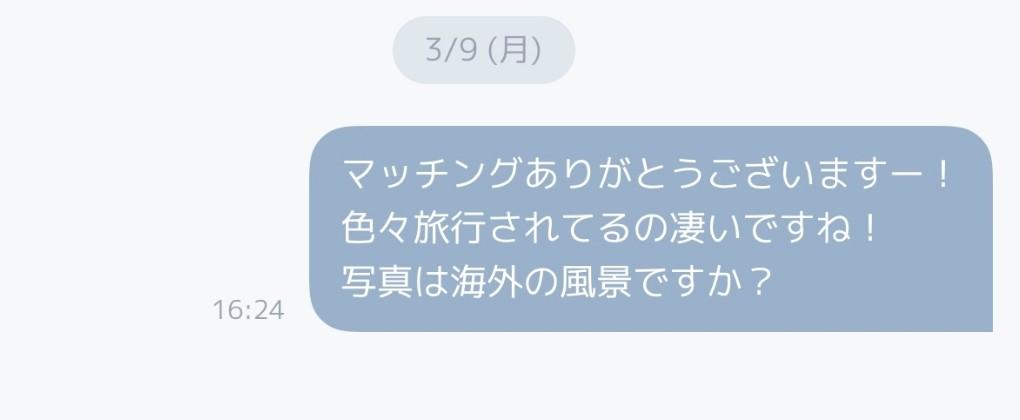 クロスミーメッセージ